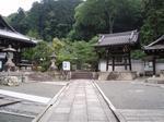 京都のお寺.JPG